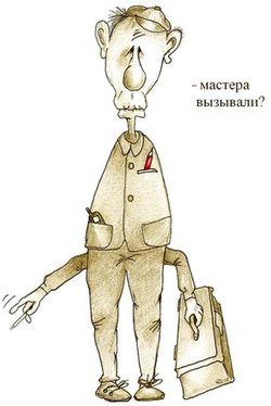 Рукожопие 80 lvl
